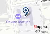 «Олимп фитнес» на Яндекс карте Санкт-Петербурга