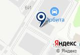«Эксперимент, ЗАО, производственная компания» на Яндекс карте Санкт-Петербурга