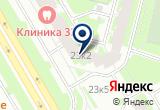 «ЭДЕМ» на Яндекс карте Санкт-Петербурга