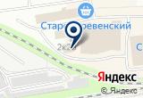 «Феномен» на Яндекс карте Санкт-Петербурга