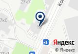 «ООО«БСК-2020»» на Яндекс карте Санкт-Петербурга