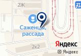«АСТ-Консалтинг, ООО, специализированная организация» на Яндекс карте Санкт-Петербурга