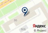 «Иволга» на Яндекс карте