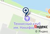«Трейд Марин» на Яндекс карте Санкт-Петербурга