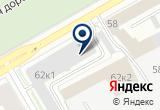 «АВТОВЕРНИСАЖ, автоцентр» на Яндекс карте Санкт-Петербурга