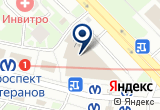 «Эст» на Яндекс карте Санкт-Петербурга