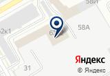«Геопроба, ООО, изыскательская компания» на Яндекс карте Санкт-Петербурга