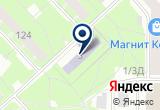 «Центр психолого-медико-социального сопровождения Кировского района» на Яндекс карте Санкт-Петербурга