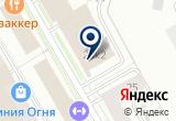 «Фазан, студия аэрографии и автовинила» на Яндекс карте