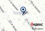 «Технические комплексы, ЗАО» на Яндекс карте Санкт-Петербурга