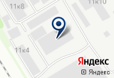 """«Торговая компания """"Вира""""» на Яндекс карте Санкт-Петербурга"""