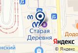«Центр консультаций» на Яндекс карте Санкт-Петербурга
