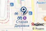 «Станция Старая Деревня» на Яндекс карте Санкт-Петербурга