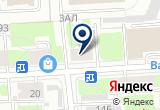 «Олимп и К, сеть оптово-розничных центров напольных покрытий» на Яндекс карте Санкт-Петербурга