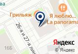 «Московская Академия продаж» на Яндекс карте Санкт-Петербурга