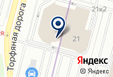 «Межрегиональная сервисная компания, ООО» на Яндекс карте Санкт-Петербурга