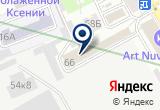 «iAerography, центр аэрографии» на Яндекс карте