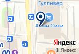 «Мираж Синема, сеть кинотеатров» на Яндекс карте