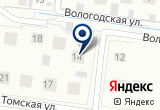 «Частный пансионат для пожилых Времена года» на Яндекс карте Санкт-Петербурга