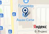 «Чумовой кофе» на Яндекс карте Санкт-Петербурга