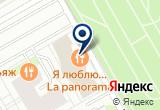 «Петрострой, строительная компания» на Яндекс карте