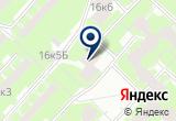«Сириус» на Яндекс карте Санкт-Петербурга