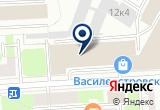 «СТРОЙПРОФИЛЬ ООО» на Яндекс карте Санкт-Петербурга
