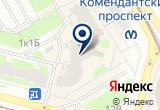 «Троицкий Дом Приморское отделение, ООО» на Яндекс карте Санкт-Петербурга