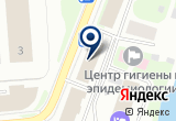«ФГУП Росморпорт» на Яндекс карте Санкт-Петербурга