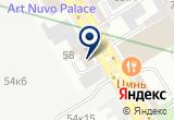 «Энтей, ООО» на Яндекс карте Санкт-Петербурга