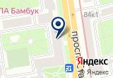 «Ютта» на Яндекс карте Санкт-Петербурга