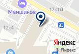 «Магазин сейфов» на Яндекс карте