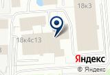 «Водомотор» на Яндекс карте