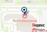 «ЯМЯ-ИНЖИНИРИНГ, ООО» на Яндекс карте Санкт-Петербурга