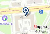 «Экспертно-криминалистический центр» на Яндекс карте Санкт-Петербурга