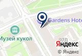 «ЭРА-2 РЕМОНТНОЕ ПРЕДПРИЯТИЕ» на Яндекс карте Санкт-Петербурга