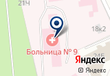 «Санкт-Петербургский научно-практический центр колопроктологии» на Яндекс карте Санкт-Петербурга