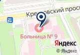 «ТФОМС ЛО, Территориальный фонд обязательного медицинского страхования Ленинградской области» на Яндекс карте Санкт-Петербурга