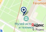 «Уют-Контракт, ООО, управляющая компания жилым и нежилым фондом» на Яндекс карте