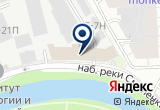 «Альфа Климат» на Яндекс карте Санкт-Петербурга