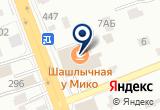 «Фейрверк 24» на Яндекс карте Санкт-Петербурга