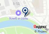 «Ad House, коммуникационное агентство» на Яндекс карте Санкт-Петербурга