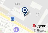 «ТрансАналит, торговая компания» на Яндекс карте