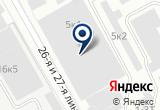 «Установочный центр 13 team» на Яндекс карте Санкт-Петербурга