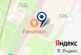 «Troides» на Яндекс карте Санкт-Петербурга