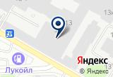 «Торговая компания АСТРУМ» на Яндекс карте Санкт-Петербурга