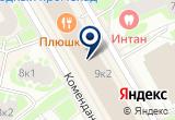 «ARMATOX, магазин ножей» на Яндекс карте Санкт-Петербурга