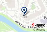 «ЛенСпецСМУ, АО, специализированное строительно-монтажное объединение» на Яндекс карте