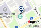 «Управление информационного обеспечения деятельности, Главное Управление МЧС России по г. Санкт-Петербургу» на Яндекс карте
