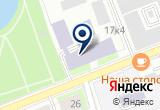 «ЭЛЕКТРОСИСТЕМЫ ООО» на Яндекс карте Санкт-Петербурга